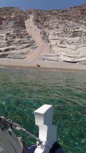 reaching Gerakas beach